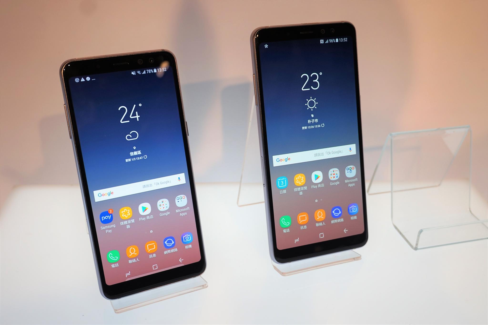 三星中端机型Galaxy A8开售 售价约为3600元