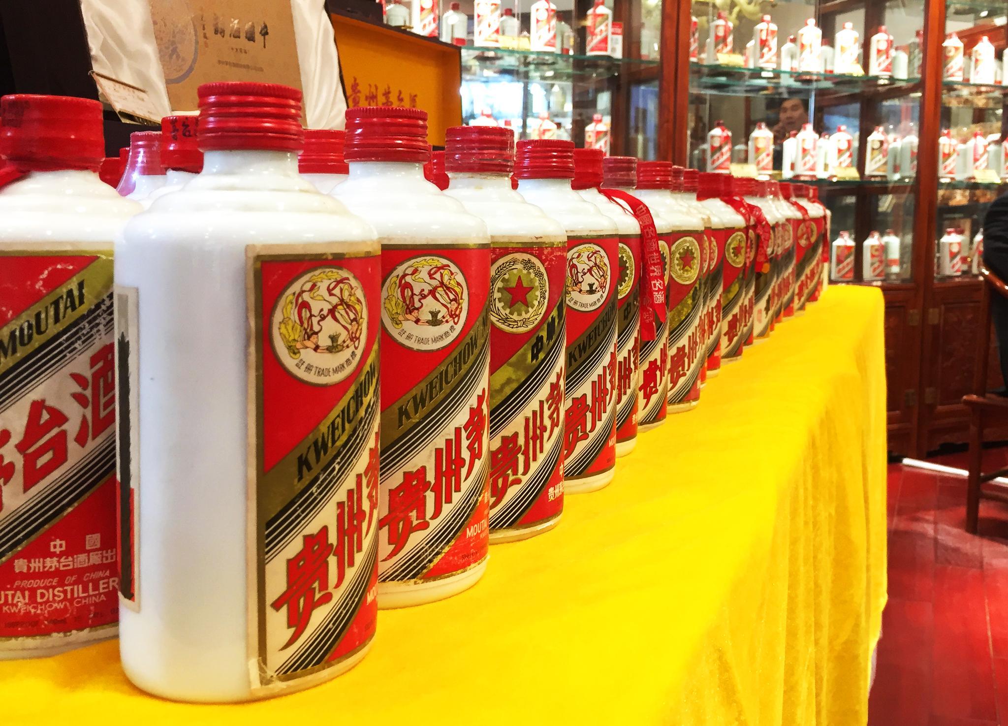 20万瓶茅台酒被拦截囤积 黄牛围攻贵州茅台电商平台
