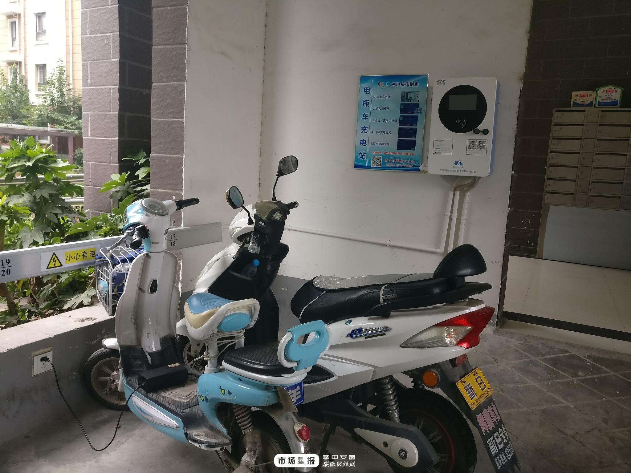 智能充电桩进小区 电动车充电不再难图片