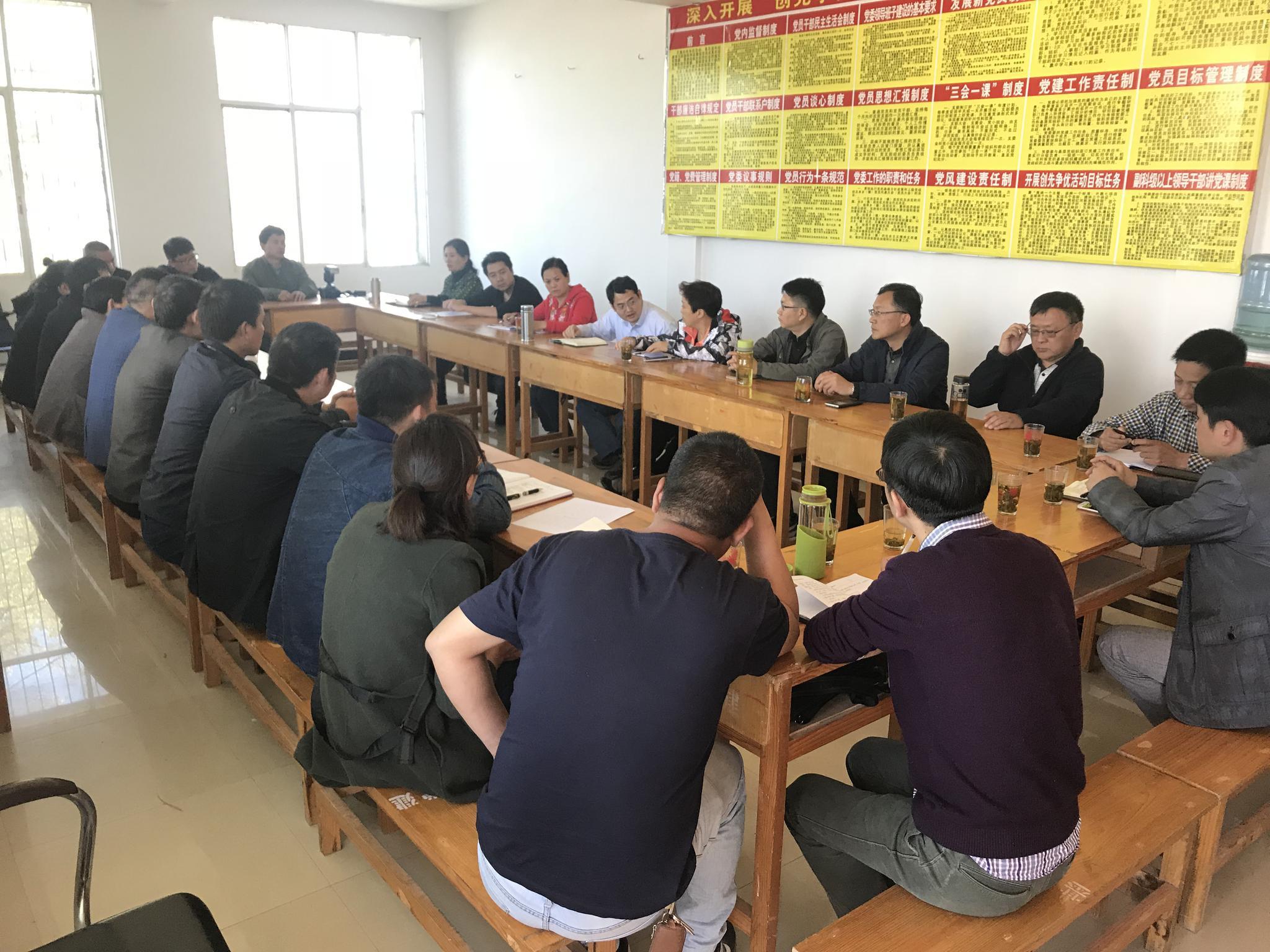 省旅游发展委领导送驻村扶贫新队员出征