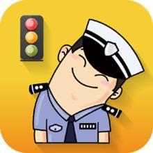 再忙也得看!海南交警公布2017年十起典型交通事故案例,提醒你要注意这些事→