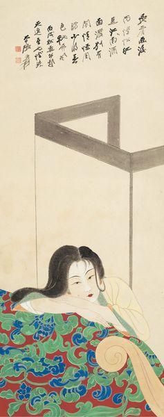 《仕女拥衾图轴》 张大千 1946年 纸本设色 四川博物院藏