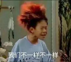"""【哈哈哈哈】""""我的18岁,怕是脑壳有问题"""" 刷屏18岁照片,出现了一股泥石流!"""