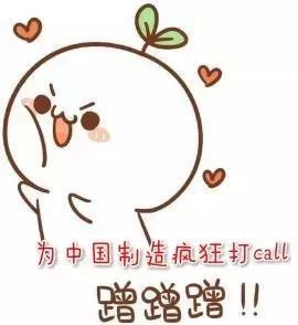 """印对中国产品祭保护税""""屠刀"""" 印网友:目光短浅彭久洋资料"""