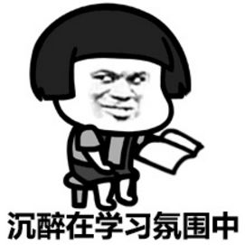 简单点就是,北京太大了,必须平静一下去面对。