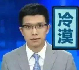 地球不爆炸我们不放假?央视段子手朱广权这回