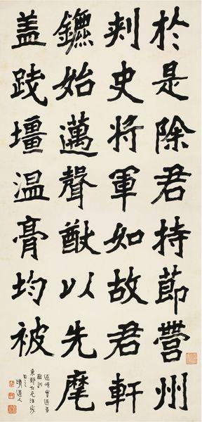 《楷书诗轴》 李瑞清 近代纸本墨笔 中国国家博物馆藏
