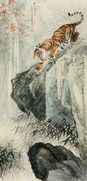 《画虎图轴》张善�I 1937年 纸本设色 四川博物院藏