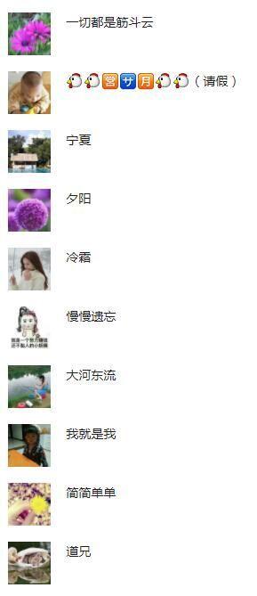 """""""创新争先・科技榜样""""活动1月11日微信投票幸运网友名单公布"""