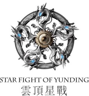2017年云顶星战构建全球华人精英圈层全新文化生态