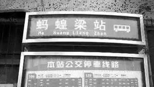 """你能数完重庆的""""沱""""""""坪""""""""坝 """"""""湾""""吗…"""