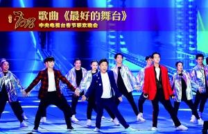 黄渤、张艺兴、陈伟霆联袂献唱《最好的舞台》。