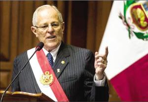 秘鲁国会启动弹劾总统程序