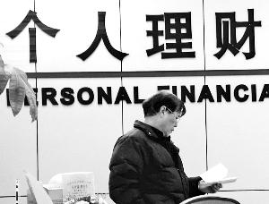 """银行理财收益普遍 """"过5"""""""
