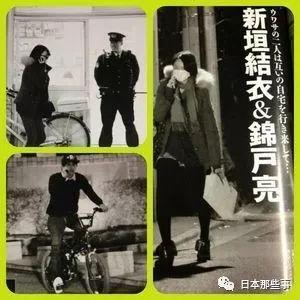 最近森田刚也搬来过来了,跟带着女儿的宫泽理惠住在了同一栋公寓。