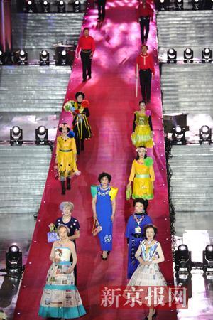 2018北京国际中老年模特大赛决赛开幕