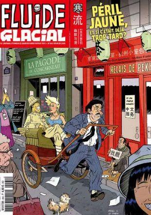 """法国漫画杂志《寒流》2015年的""""黄祸""""主题漫画在中国引发反感。"""