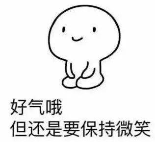 动漫 简笔画 卡通 漫画 手绘 头像 线稿 316_290