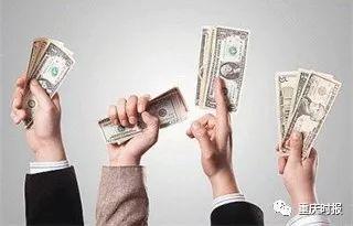 薪资分析报告
