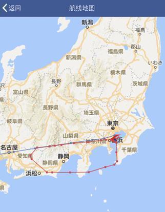 为救17个月大婴儿 东航东京飞上海航班紧