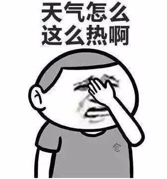 动漫 简笔画 卡通 漫画 手绘 头像 线稿 336_360