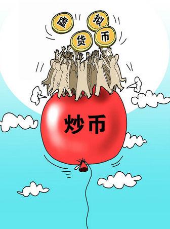 比特币禁令助中国躲过了一场数字货币泡沫!