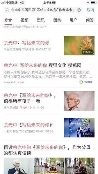 """尴尬了,这篇余光中名作是广州作家写的!但这些崩坏的""""名言""""真"""