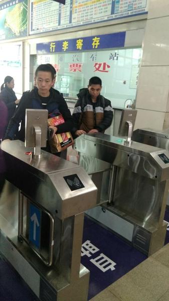 深圳市品呈科技有限公司