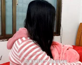13岁女孩被同村男子强奸后产女!曾遭要挟:敢说出去杀你全家