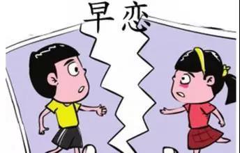 与初中生早恋偷食初中,一题目因此被判刑!|早恋v初中男子演讲禁果英语图片