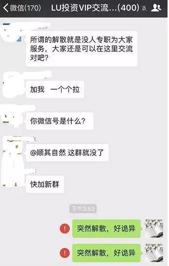 陆金所1.4亿逾期:踢开投资者 疑遮掩发债方财务造假