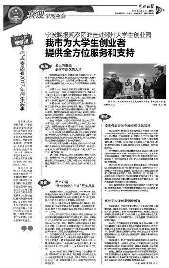http://www.reviewcode.cn/jiagousheji/85166.html