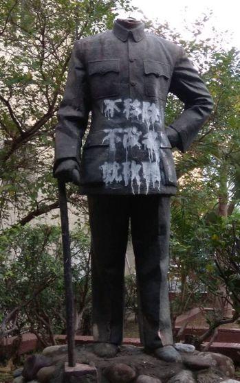 """位于台北市中正高中的蒋介石铜像遭""""斩首""""。(图片来源:台媒)"""