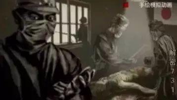 """日本电视台自揭""""731部队""""军事推荐试验几部人体电视剧图片"""