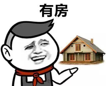 巨变!住房供地,政府将不再垄断,这些影响每