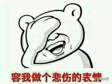 惊蛰!福州市区雷雨大风!永泰福清下起冰雹!兵乓球那么大……