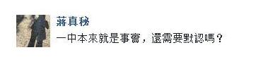 """""""上海2035""""规划正式发布:"""