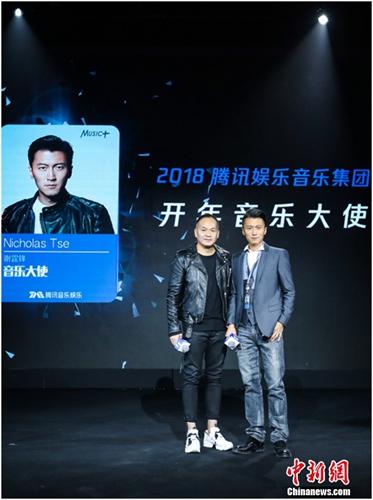 谢霆锋出任腾讯音乐娱乐2018开年音乐大使 新歌曝光