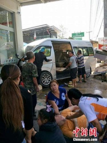 事故现场。中国驻清迈总领馆供图