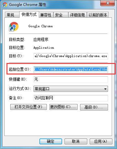 4、接着把c盘下谷歌浏览器安装目录中所有文件剪切到要想要安装的盘里(d盘为例);   5、之后再将桌面的谷歌浏览器快捷方式给删除掉,然后在d盘的谷歌浏览器安装目录下,找到谷歌浏览器图标,点击右键创建新的谷歌浏览器快捷方式至桌面即可.图片