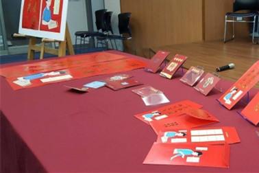 国民党版本的春节红包袋及春联。(图片来源:台媒)