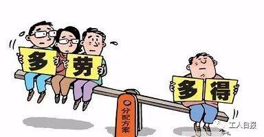 此次改革,重庆市推出了三项新举措,强化事业单位绩效工资政策的激励机制。