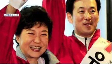 ▲十多年来,柳荣夏一直坚定支持朴槿惠的政治活动。