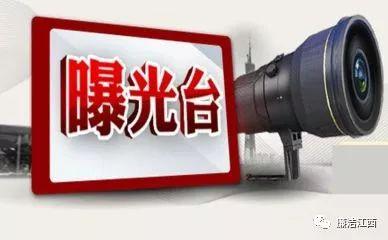 江西又一批违纪人员曝光 有人违规发放津补贴...
