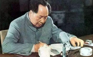 毛泽东经典名言20句