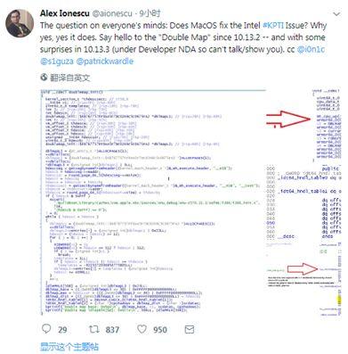 英特尔CPU现巨大漏洞由北京天