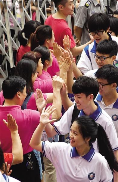 教师与先生击掌加油(材料图片)。广州日报全媒体记者黎旭阳摄