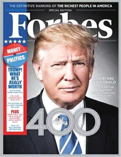 2015年9月《福布斯》杂志封面