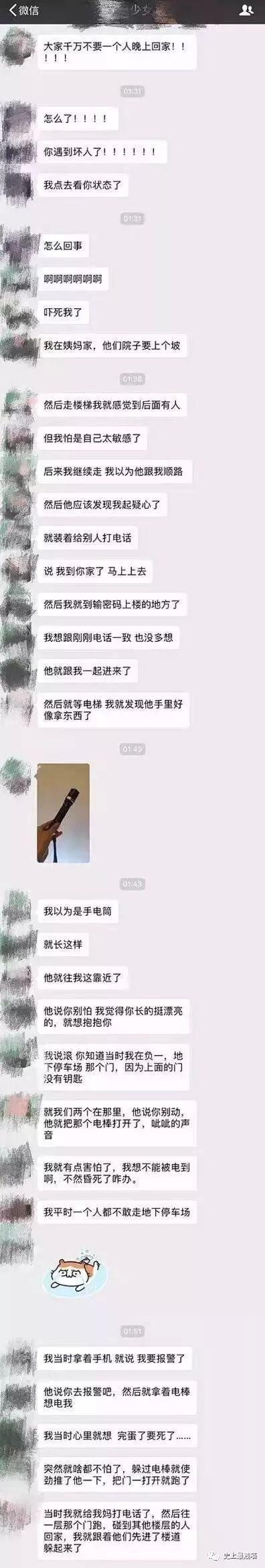 韦德官网 12
