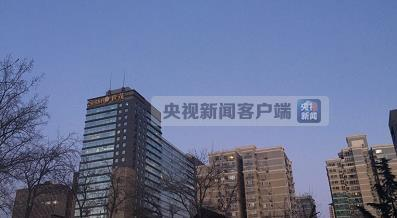 北京前11月PM2.5累计浓度58微克/立方米 同比下降13.4%